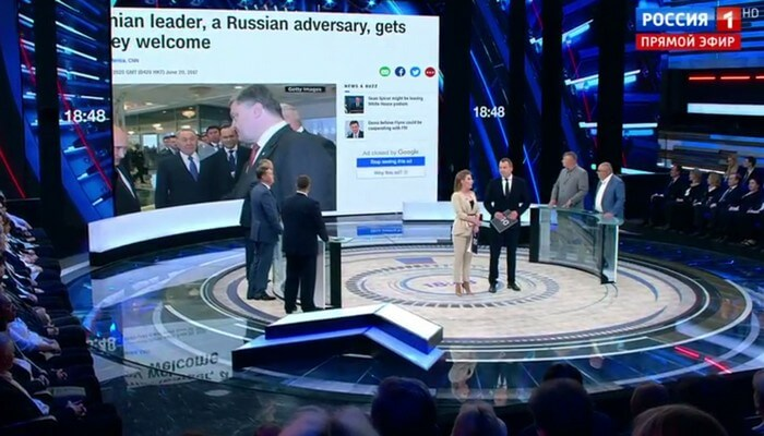 это россия 1 последний выпуск мужчина